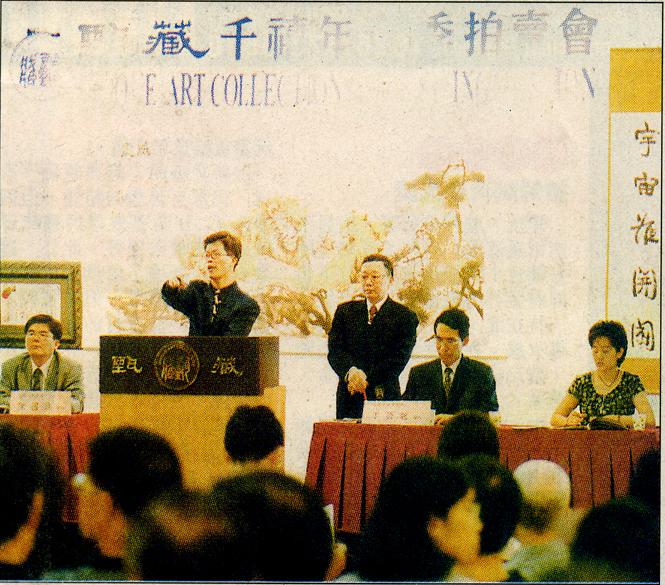 義雲高大師(H.H.第三世多杰羌佛) 《威震图》水墨画以6495万卖出