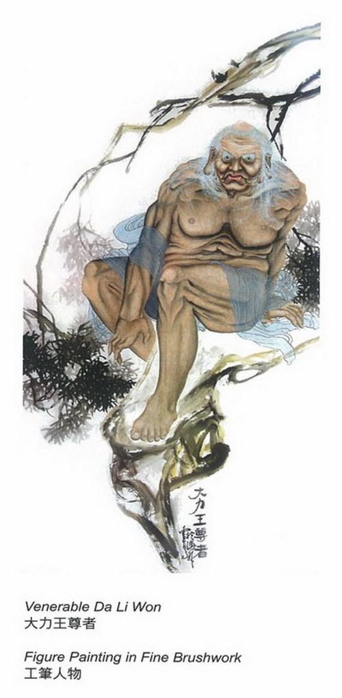 義雲高大師(H.H.第三世多杰羌佛) 作品-「大力王尊者」