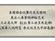 美国国会议事厅史无前例展出人类首现神秘艺术 义云高大师(H.H.第三世多杰羌佛)艺术非人间所见 参众议员无不挥毫讚叹