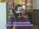 【视频】 揭开羌佛隐深的秘密