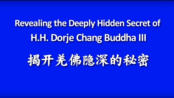 (Video) Revealing the Deeply Hidden Secret of H.H. Dorje Chang Buddha III