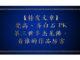 【转发文章】 梵高、齐白石 PK 第三世多杰羌佛, 看谁的作品厉害