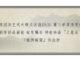 特级国际艺术大师义云高(H.H. 第三世多杰羌佛)新作妙品面世 世界瞩目 稀世珍品『三星石』『雄狮威震』齐出世