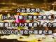 义云高大师 (H.H. 第三世多杰羌佛)水墨画「大力王尊者」威力惊人 7200万创在世画家纪录