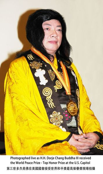 H.H.-Dorje-Chang-Buddha-III-recipient-of-the-2010-World-Peace-Prize-Top-Honor-Prize-